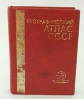 Atlas USSR Maps of highways of the USSR