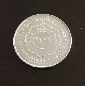 NEPAL Rs50 National numismatic museum commemorative cop.nickel coin Km #1208 UNC