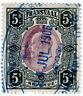 (I.B) Transvaal Revenue : Duty Stamp 5/-