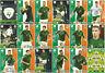 Panini Adrenalyn Euro 2020 REPUBLIC IRELAND full 18 card team set UK EXCLUSIVE