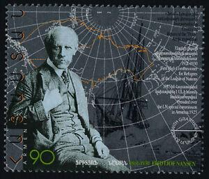 Armenia 534 MNH Fridtjof Nansen, Arctic Explorer, Map, Ship
