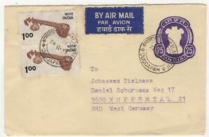 1977 Nov 26th. Air Mail. Cuddapah to Wuppertal, Germany.
