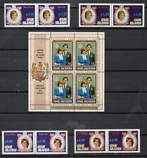 COOK ISLANDS STAMPS 1982 ROYAL BIRTH OF PRINCE WILLIAM MINT NEVER HINGED
