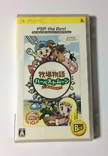 USED PSP Bokujou Monogatari Harvest Moon Boy and Girl PSP the Best JAPAN game