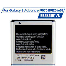 Replacement Battery For SAMSUNG Galaxy S Advance B9120 i659 i9070 EB535151VU
