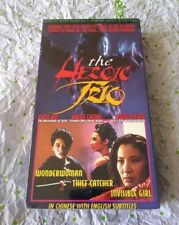 The Heroic Trio VHS, 1997 in Chinese Subtitled English Yeoh Mui BRAND NEW RARE