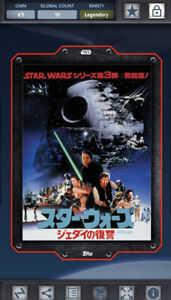 Topps Star Wars Card Trader Japan International Red Posters ROTJ Vader Leia 10cc