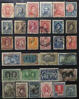 1888-1950 > ARGENTINA > Multi Condition Vintage Stamps.