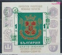 Bulgarien Block40 postfrisch 1973 BriefmarkenausstellungIBRA´73 (8688204