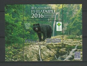 Kyrgyzstan 2016 Fauna Bear MNH block