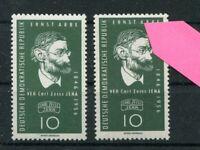 DDR Nr. 545 PF II ** Carl Zeiss Jena mit Vergleichsstück