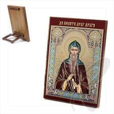 Icona SANTO Gennadi legno 8x6 Святой Геннадий икона