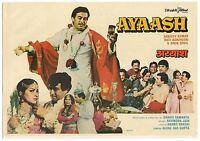 India Bollywood 1982 Press Book Ayaash Sanjeev Kumar Rati Agnihotri