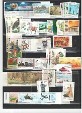 CHINA 2014-1 2014-29 China Whole Year of Horse FULL stamps T9 Space