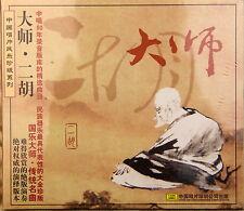 CD musique chinoise-Erhu-Chinese music-Música incordia-Musik ist penibel