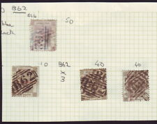 HONG KONG - GREAT LOT OF QUEEN VICTORIA 'B62' CANCELS