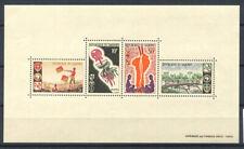 Benin 1966 Mi. Bl. 5 Foglietto 100% ** Scout, cultura.
