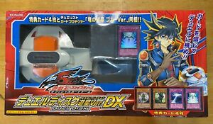 YUGIOH: 5D'S DUEL DISK YUSEI VER.DX,  BRAND NEW WITH STARLIGHT ROAD ONLY