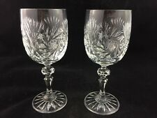 "Set of 2 Avitra PINWHEEL 7"" Water Goblets with Hobstars"