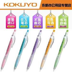 Kokuyo ORANGE Coloree Mechanical Pencil | 0.5 mm Graphite Lead