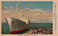 Postcard Japan Harbour Ship A Great Yokohama