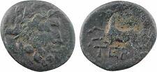 Pisidie, Temenos, bronze, 66 65 av JC, Zeus, cheval - 2
