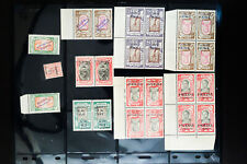 Ethiopia All Mint Specialist Stamp Selection
