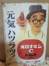 "Porcelain Enamel Sign ""Oronamin C"" Retro Japan"