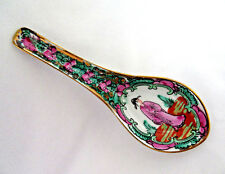 Chinese Famille Rose Medallion Porcelain Soup Spoon  #2