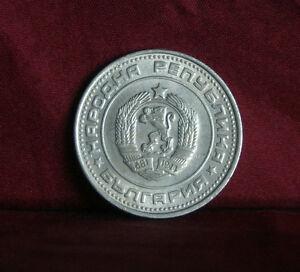 Bulgaria 50 Stotinki 1974 Nickel Brass World Coin KM89 Lion Wheat 1944 on ribbon