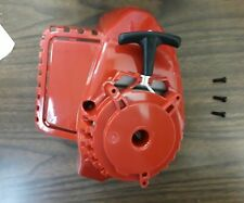 String Trimmer Parts & Accs in Brand:MTD, Engine Type:4