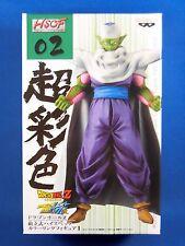 Dragon Ball Z HSCF High Spec Coloring Figure 1 No.2 PICCOLO Banpresto Japan NEW