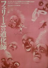 CLOWNS Japanese B2 movie poster FEDERICO FELLINI 1970 NM