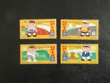 MALTA STAMPS 1993 - GAMES OF THE SMALL STATES OF EUROPE - SET OF FOUR - MNH