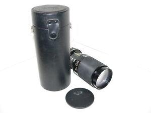 Tamron CF Tele Macro f/3.8~4, 80~210mm Tele Zoom Lens~Nikon F~Light Dust, Fungus