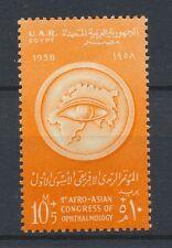 EGITTO 1958 SG 552 Gomma integra, non linguellato