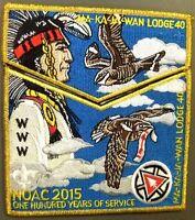 MA-KA-JA-WAN 40 FLAP 2015 NOAC OA 100TH CENTENNIAL 248 215 2-PATCH GMY DELEGATE