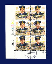 More details for 1986 sg1340 34p lord portal / mosquito w676 cylinder block (6) dot fdi vfu cuey