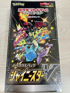 Pokemon card Sword&Sealed Shiny star V High Class Pack BOX Japanese