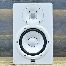 "Yamaha HS7 (White) Powered Studio Monitor 2-Way Bi-Amplified 6.5"" Studio Monitor"