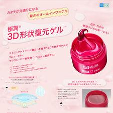 ROHTO Hada Labo Lifting+Firming 3D Perfect Gel 100g Japan F294