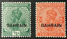 BAHRAIN Sc#18-19 1935 King George V Mint V V LH mark  VF (1-73)