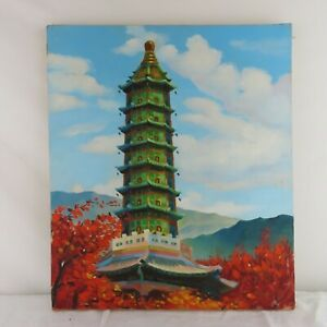 VTG Chinese Oil / Canvas Signed Made in People's Republic of China Pagoda RARE