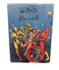 Arabic comics Batman&The Flash album #11 Original Not Reprint مجلد الوطواط البرق