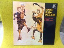 LP Musique Arabo Andalouse - ATRIUM MUSICAE - PANIAGUA - Harmonia Mundi HM 389