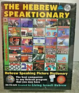 Hebrew Speaktionary PC Windows Vintage Software Speaking Picture Dictionary NIP