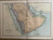 1891 ARABIA LARGE COLOUR MAP BY W.G. BLACKIE 129 YEARS OLD