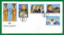 Greece One year without Melina Merkouri 1995 Parthenon Actress Flowers Greek FDC