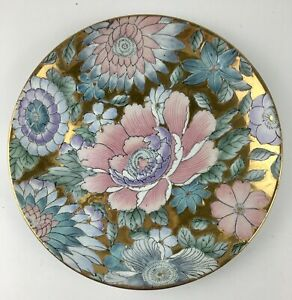 "Vintage 8"" Toyo Japan Pink & Gold Peony Enameled Decorative Plate"