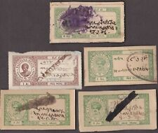5 PALITANA (INDIAN STATE) Stamps (lot f)